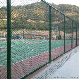 厂家供应 体育场围栏 隔离防护网