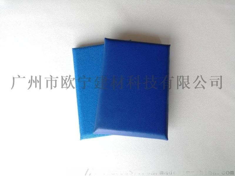 牆面阻燃裝飾布藝皮革軟包吸音板