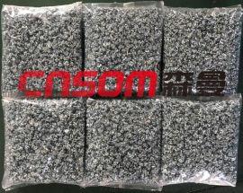 厂家直销智能全自动100克-5公斤不等螺丝包装机