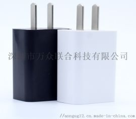 5V/2A手机充电器适用于小米苹果过认证充电器