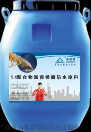江西赣州PB型聚合物改性沥青胎体增强型桥面防水涂料