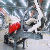 石料厂反击式碎石机价格 新型建筑垃圾破碎机生产线