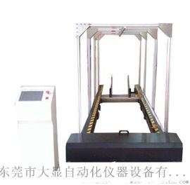玩具动态稳定性试验机,玩具动态强度测试仪