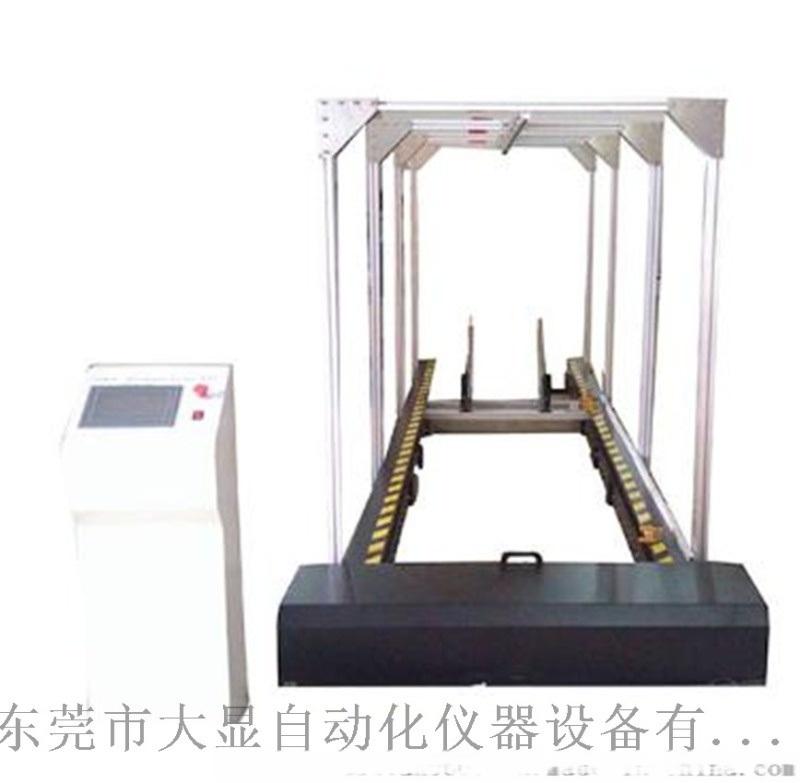 玩具動態穩定性試驗機,玩具動態強度測試儀
