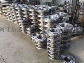 美标SO法兰300磅带颈平焊法兰盘孟村航迈法兰厂家