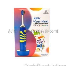 东莞印刷定制电动牙刷电子产品包装盒