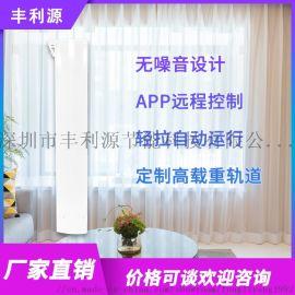 电动窗帘手机APP控制智能自动开合帘静音轨道