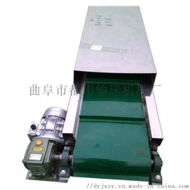 轻型运输机 铝型材生产线 都用机械不锈钢输送带流水