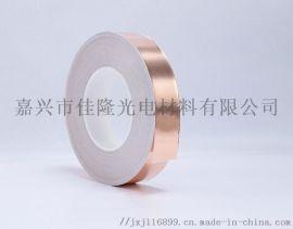 浙江嘉兴铝箔胶带厂家