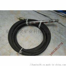 内蒙古风动混凝土振动器FRZ-50 气动振动棒
