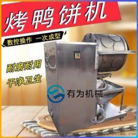 YW北京烤鸭饼机器 烤鸭饼机生产线 薄饼机加工定制
