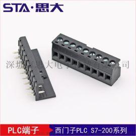 5.08PH18芯接线端子西门子S7-200插拔式端子排