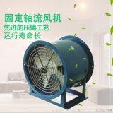 德东生产厂家SF6# 1.5KW管道式三相风机
