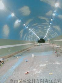 隧道液體陶瓷塗料 隧道玉釉陶瓷塗料