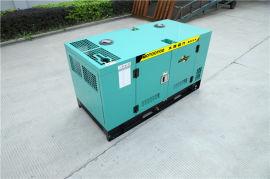 20kw四冲程柴油发电机