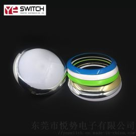 IP67防水汽车灯 圆形彩光柔性LED内饰车灯
