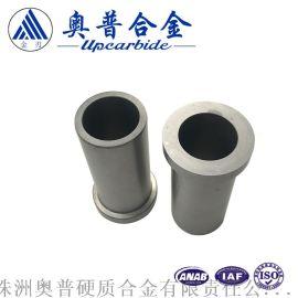 YG8钨钢管 硬质合金管 硬质合金套筒 钨 合金筒