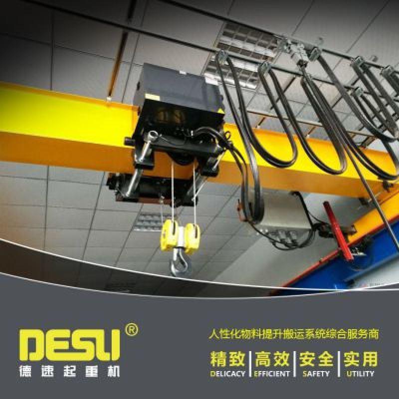 上海厂家定制5吨单梁起重机 欧式单梁起重设备