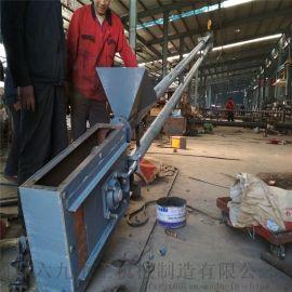 倾斜管链加料机 石灰粉链式提升机LJ1炉渣提升机