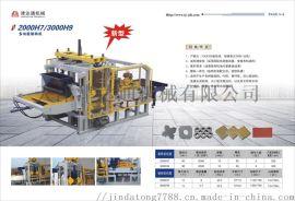 津达通制砖机经久耐用,升级产品,质量上乘