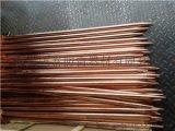 防雷器材銅包鋼扁線的工藝特點在線諮詢