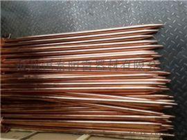 防雷器材铜包钢扁线的工艺特点在线咨询