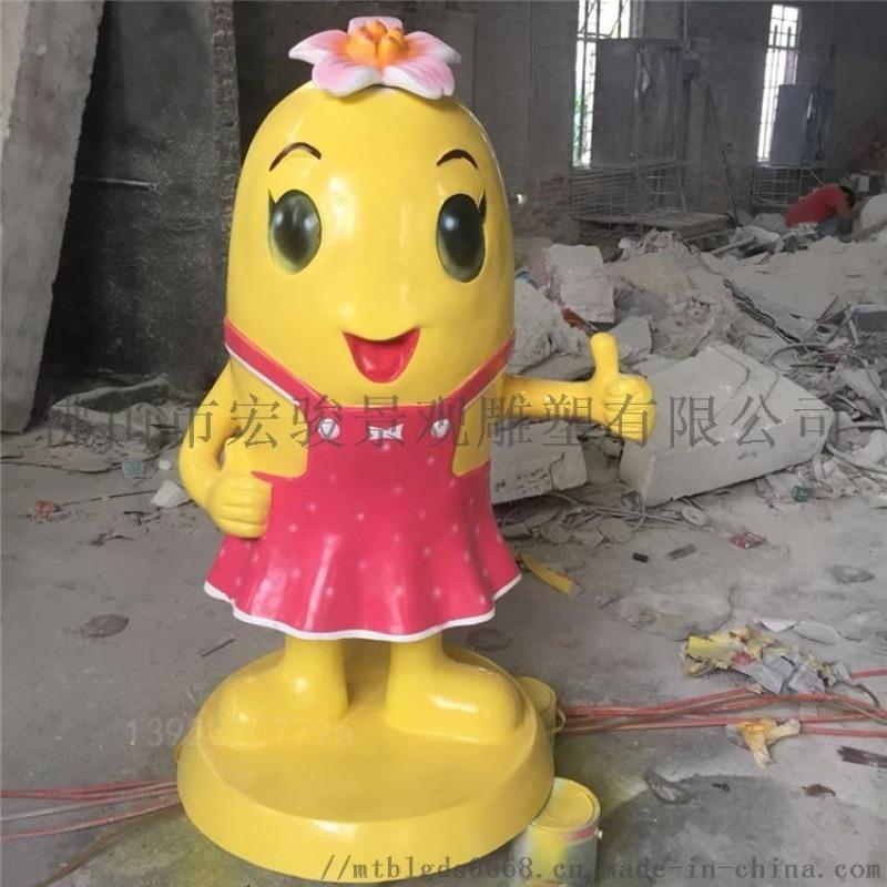 广州玻璃钢雕塑厂家定制商场动漫卡通雕塑