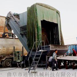 环保无扬尘水泥粉煤灰全自动卸车机集装箱散料中转设备