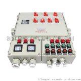 隆業供應—優質供應商提供防爆配電箱質量保證