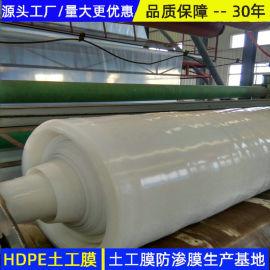 山东2.0PE膜厂家,美标2.0HDPE土工膜