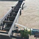 刮板式上料机 爬坡链板输送机LJ1平稳刮板上料机
