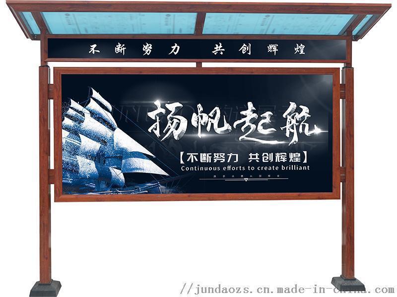 广告宣传栏批发/经济型公示栏工艺好