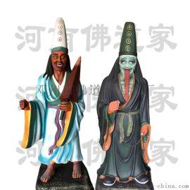 黑白無常仙神像 寺廟閻王殿站像牛頭馬面神像