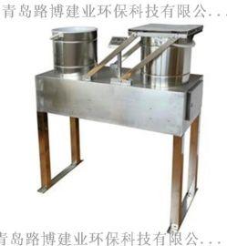 青岛路博环保LB-8101型降雨降尘采样器
