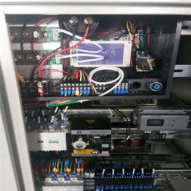 商丘1.5KWEPS电源柜制造商