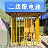 福建漳州变压器防护栏配电箱护栏