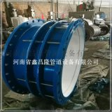SSQ型钢制管道伸缩器