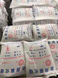 氯化銨廠家 農用氯化銨 雙環工業氯化銨一級代理