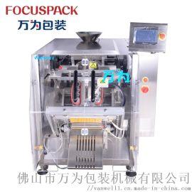 万为VF520斜口包装机全自动螺丝包装机固定重量