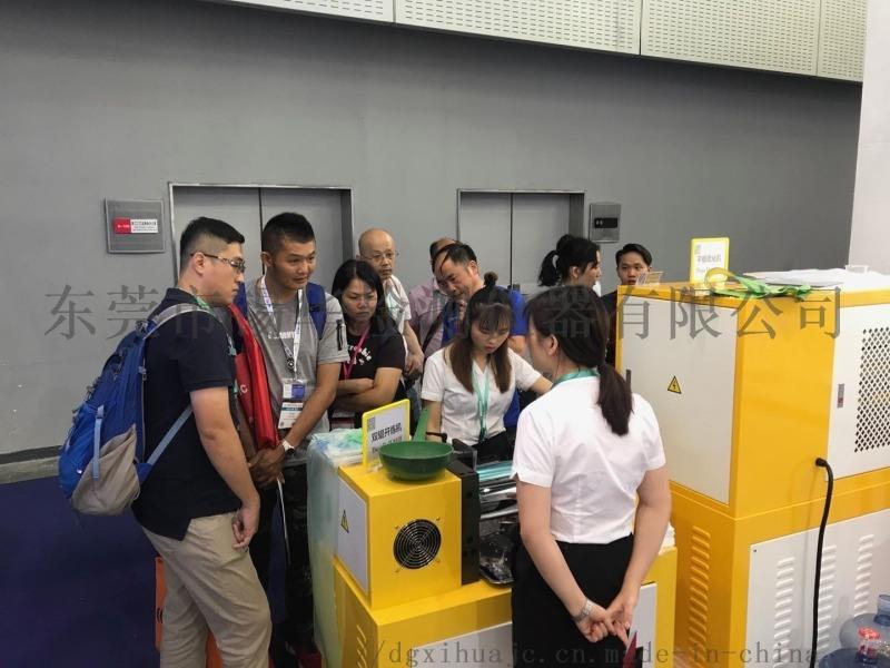 青岛锡华专业研发生产硫化机 热压成型机 压片机