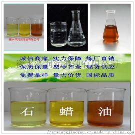厂家批发橡胶填充油-石蜡基橡胶油, 液体石蜡油