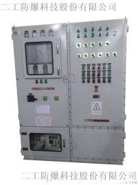 壳体采用多重密封防护正压型二工防爆配电控制柜