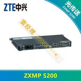 中兴S200,ZXMP S200,中兴SDH光传输