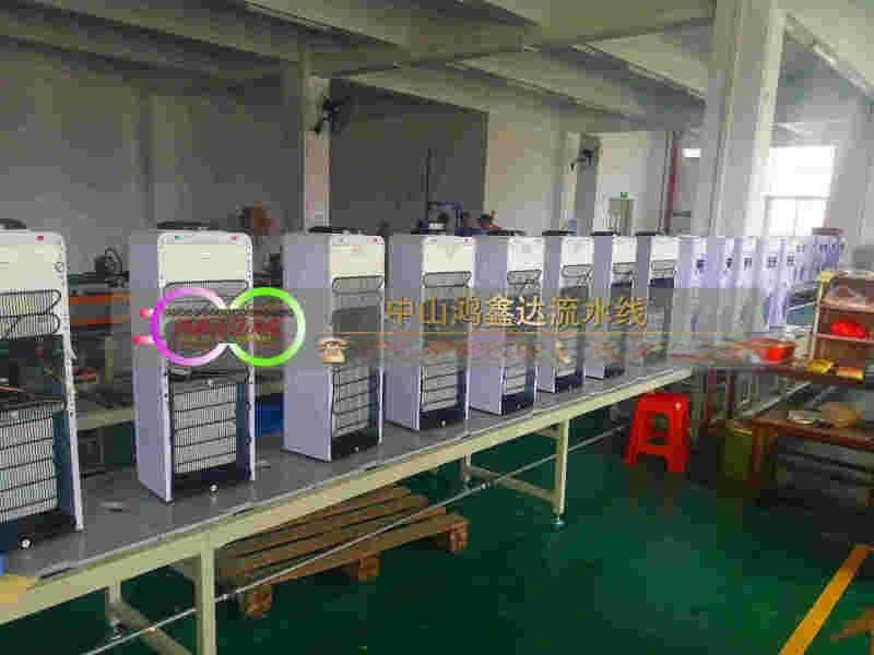 广东饮水机生产线,装配线,抽真空环形线,检测线