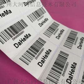 **FBA条码标签贴纸代打印外箱超重标签代客打印