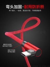 USB 数据线