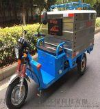 長揚DSGY3-18 熱水三輪高壓沖洗車