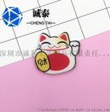 卡通招財貓貓型字體符號徽章服裝掛式