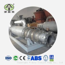 QHW不锈钢卧式潜水泵, 海水潜水泵,大流量海水泵