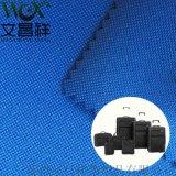 600D牛津布防水PVC/PU涂层布 文昌祥纺织